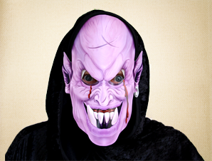 Ghoulish Gabe Scary Mask